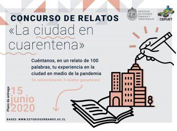 """Concurso de relatos  """"La ciudad en cuarentena"""""""