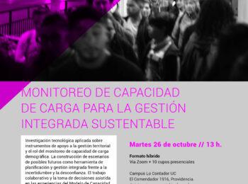 Jornadas de investigación en el IEUT | Monitoreo de capacidad de carga para la gestión integrada sustentable